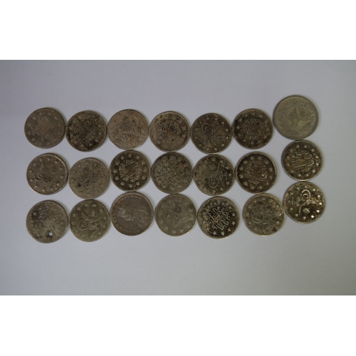 230 - <strong>Twenty Ottoman Empire Sana 11 1885 silver coins</strong> and another similar....
