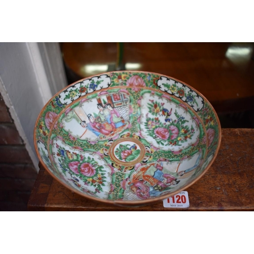 1126 - <strong>A Chinese famille rose bowl,</strong> (a.f.); together with an Archaistic style patinated me...