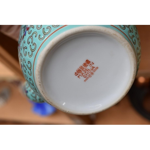 1135 - <strong>A small group of Chinese and Japanese items.</strong>...