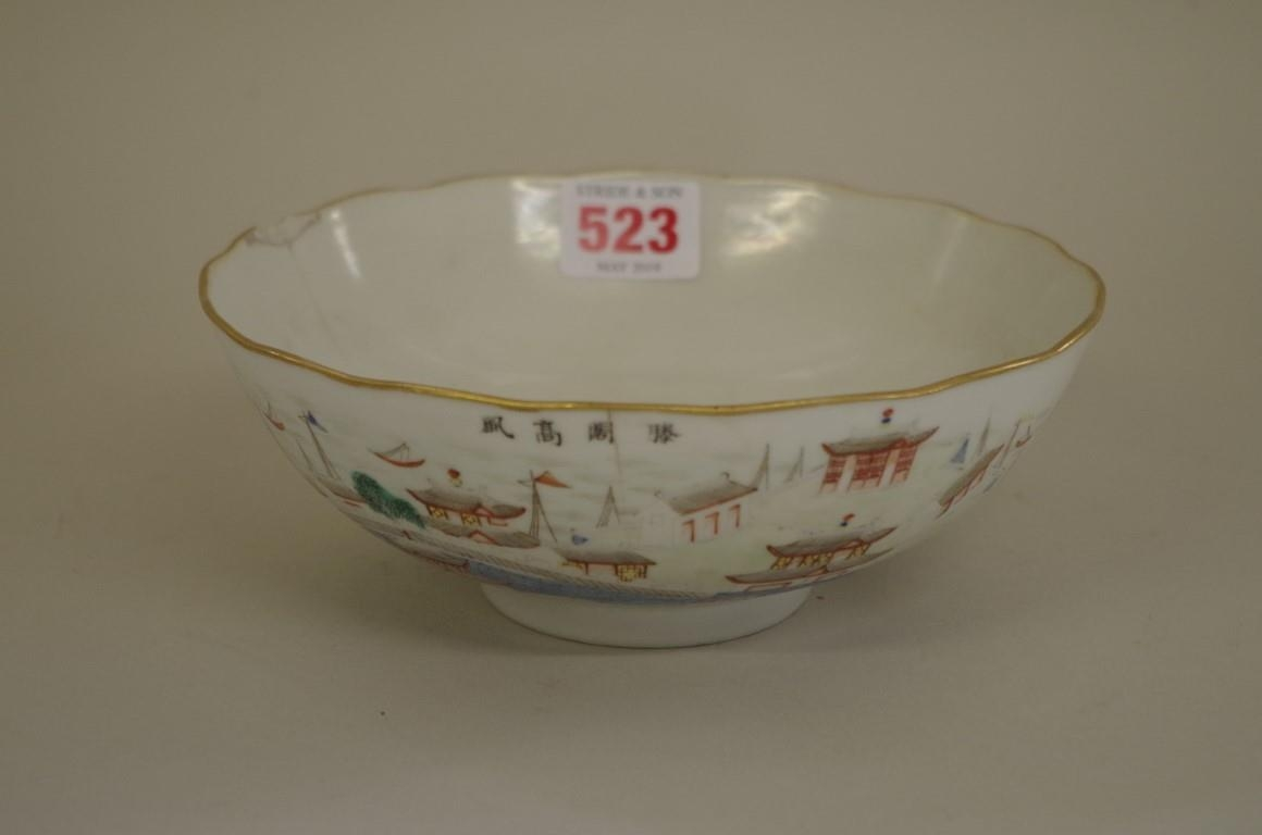 An interesting Chinese fencai enamelled 'Teng Ge Gao Feng' bowl