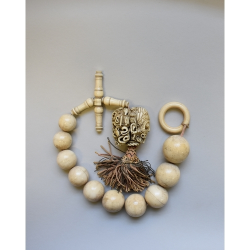 1597 - <strong>A very rare and important 16th century carved ivory 'Memento Mori' chaplet bead, </strong>ca...