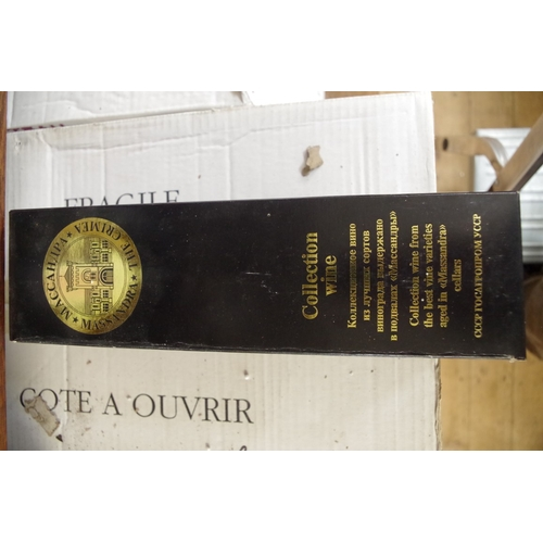 547 - <strong>A bottle of white Muscat 1940,</strong> Massandra Collection.<br /><em>Provenance: for...