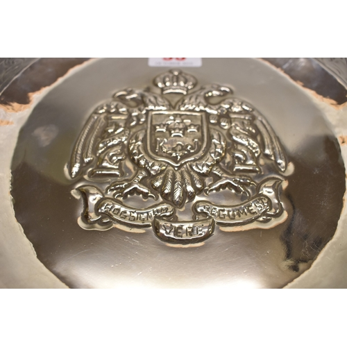 95 - <strong>A Peruvian .900 embossed</strong><strong>circular</strong><strong>dish,</strong> decorated...