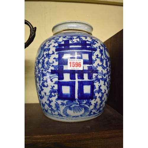 508 - <strong>A Chinese blue and white jar and cover,</strong>25cm high....
