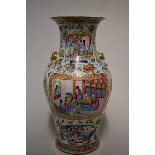 501 - <strong>A Chinese Canton famille rose twin handled vase,</strong> <em>19th century</em>, 38cm high, ...