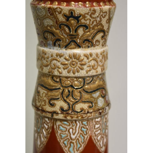 502 - <strong>A large Japanese Satsuma pottery vase,</strong> signed to base, 62cm high; together with a J...