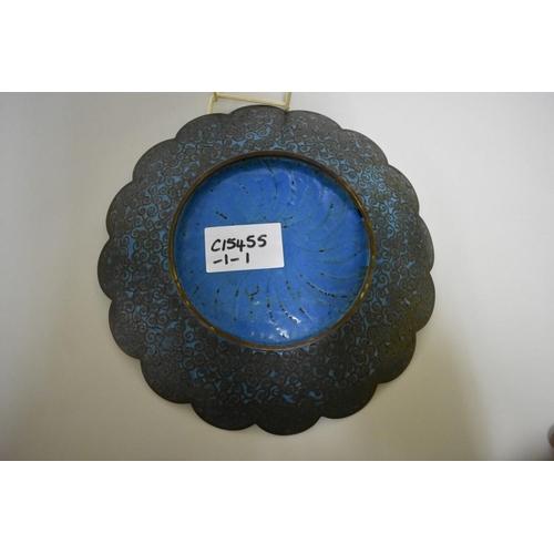 505 - <strong>A Japanese cloisonne enamel scalloped edgeplate,</strong> 31.5cm diameter....