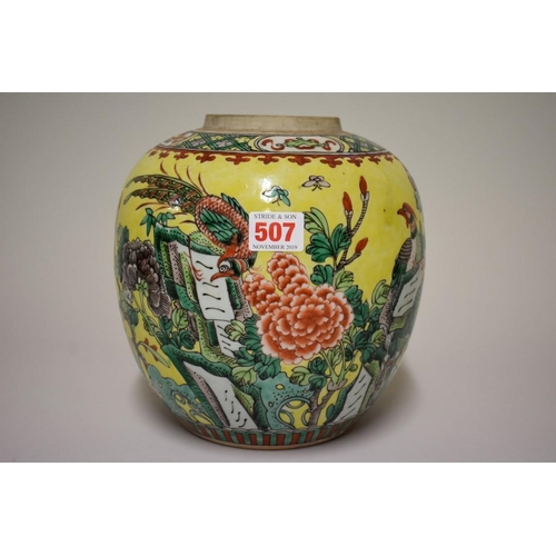 507 - <strong>A Chinese famille rose yellow ground jar,</strong> <em>late Qing</em>, 21.5cm high....