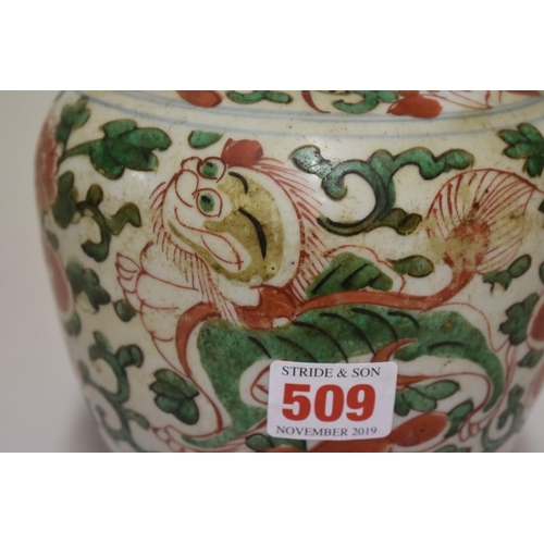 509 - <strong>A Chinese wucaijar, </strong><em>17th century, </em>painted with lion dogs and peonies, 17c...