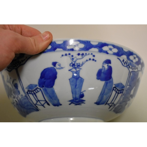 510 - <strong>A Chinese blue and white bowl,</strong> <em>Kangxi four character mark, </em>painted with al...