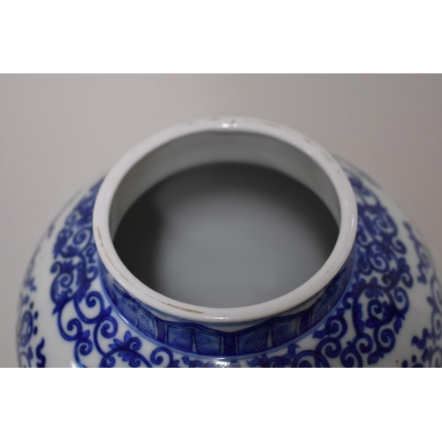 531 - <strong>A Chinese blue and white vase</strong>,<em> Wanli six character mark,</em> painted with styl...