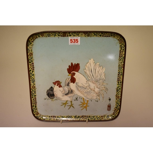 535 - <strong>A Japanese cloisonne enamel square plate,</strong> decorated with two cockerels, signed, 28c...