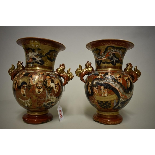 536 - <strong>A pair of Japanese Satsuma pottery twin handled vases,</strong> <em>seal marks,</em> 22cm hi...