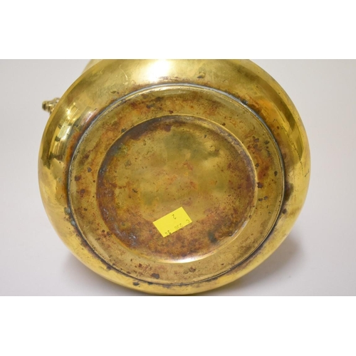 537 - <strong>A Chinese polished brass twin handled jardinière,</strong> relief moulded with cranes, 22cm ...