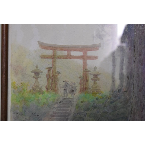 541 - <strong>Ito Yuhan (Japanese), </strong>landscape scenes, a pair, each signed, watercolours, 33 x 23....