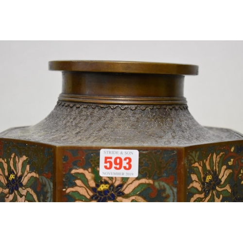 593 - <strong>A large Chinese cloisonne enamel octagonal vase,</strong> 36cm high....