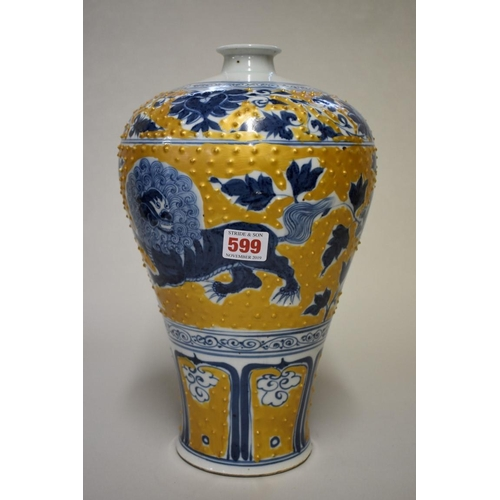 599 - <strong>A Chinese blue and white meiping vase</strong>, with gilt highlights, 33.5cm high....