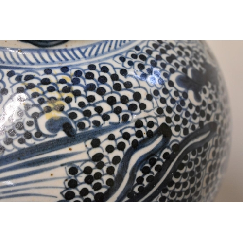 601 - <strong>A Chinese blue and white inverted baluster phoenix jar,</strong> <em>18th century,</em> 34cm...