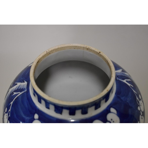 602 - <strong>A small group of Chinese blue and white,</strong> to include: a prunus jar and cover, 26cm h...