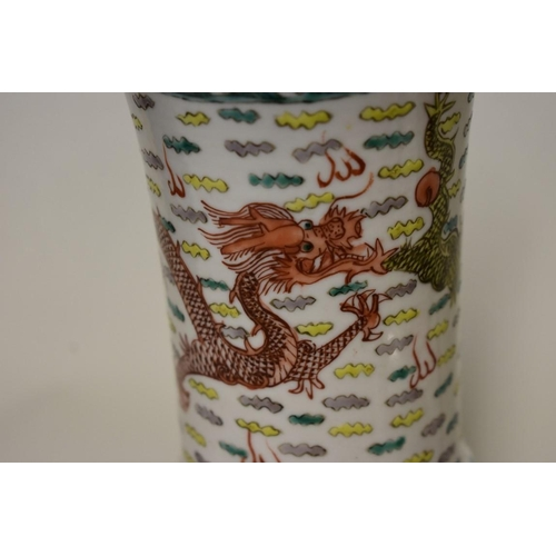 605 - <strong>A mixed group of Chinese porcelain,</strong> comprising: a famille verte jar and cover, 19.5...