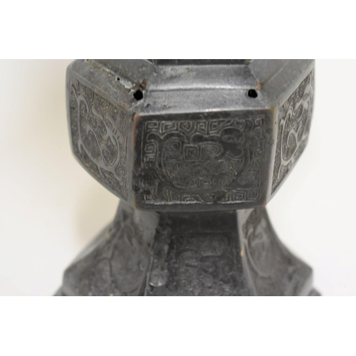 608 - <strong>A Chinese bronze archaistic gu vase,</strong> <em>17th/18th century,</em> painted mark to ba...