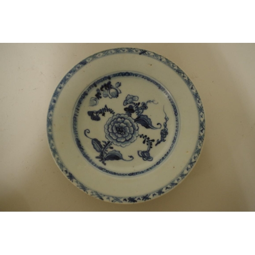 612 - <strong>A collection of Oriental shipwreck porcelain,</strong> comprising: a Hoi An Hoard vase, 29.5...