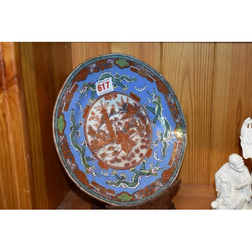 617 - <strong>A collection of Chinese porcelain.</strong> (15)...