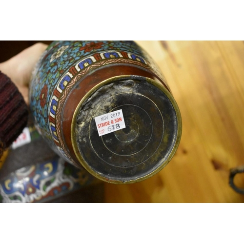 618 - <strong>A mixed group of Oriental metalware,</strong> to include: two cloisonne enamel vases, larges...