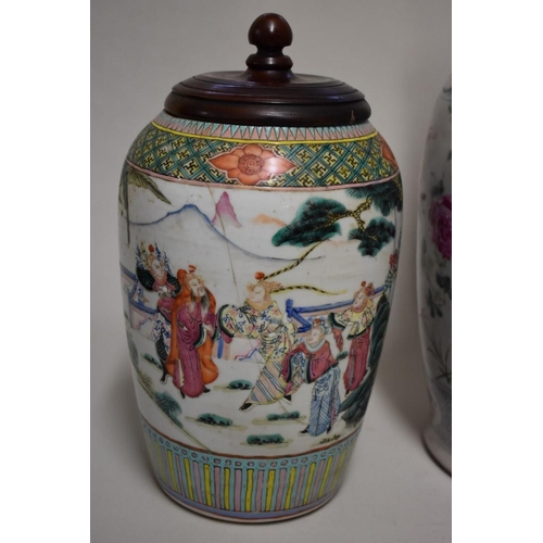 622 - <strong>Three Chinese porcelain vases,</strong> <em>19th century,</em>comprising a large famille ro...