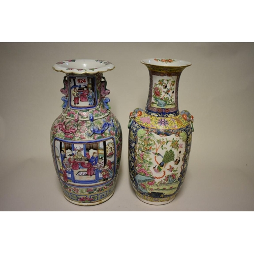 624 - <strong>Two Chinese twin handled famille rose vases,</strong> <em>19th century,</em> 44.5cm and 43.5...