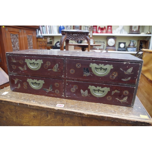1282 - <strong>A Japanese lacquer small four drawer chest,</strong> 61cm wide....