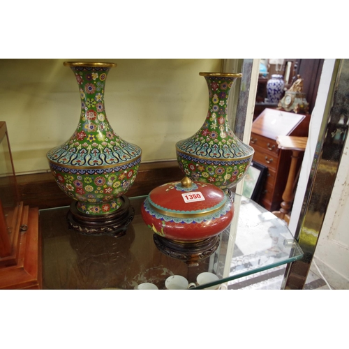 1350 - <strong>A pair of Chinese cloisonne enamel vases,</strong>25.5cm; together with a similar bowl...
