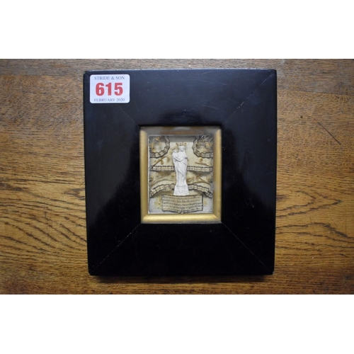615 - <strong>DEVOTIONAL ICON: </strong>19th century miniature devotional icon in ebonized frame, glazed, ...
