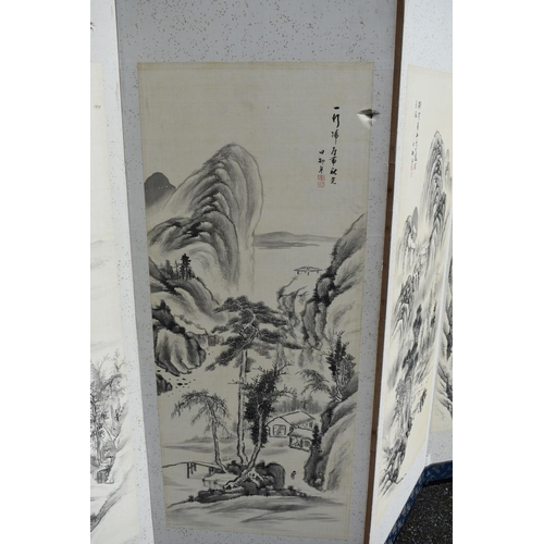 1747 - <strong>A Chinese watercolour painted six fold screen, </strong>inscribed, each fold 176 x 61cm...
