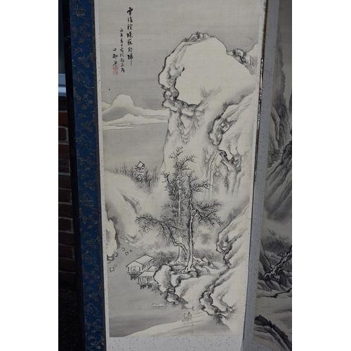 1747 - <strong>A Chinese watercolour painted six fold screen,</strong>inscribed, each fold 176 x 61cm...