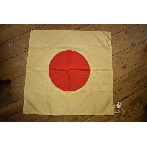1763 - <strong>A reproduction World War II Japanese Hinomaru 'Disk of the Sun' flag,</strong>approx 64cm s...