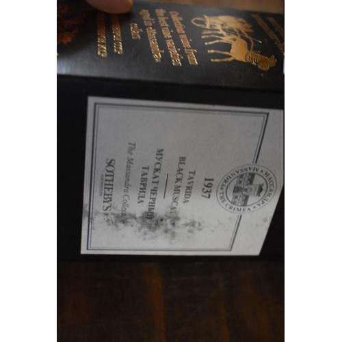 613 - <strong>A bottle of Kuchuk Lambat Black Muscat, 1937,</strong>Massandra Collection. (1)...