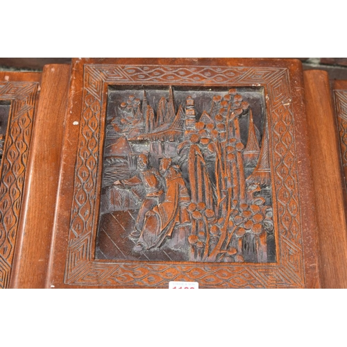1109 - An Oriental carved wooden trunk.<br /><strong>This lot can only be collected on Saturday 10th Octobe...