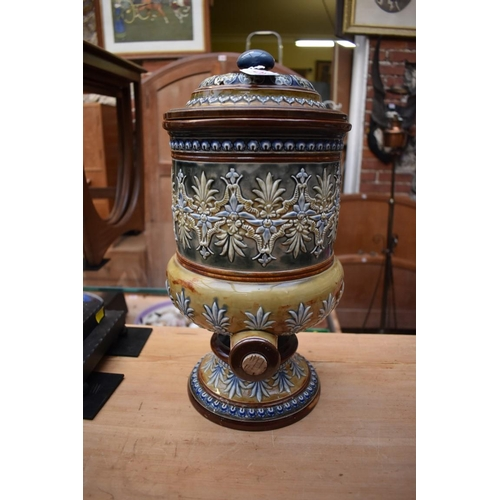 1265 - A Royal Doulton stoneware cistern and cover,40cm high.
