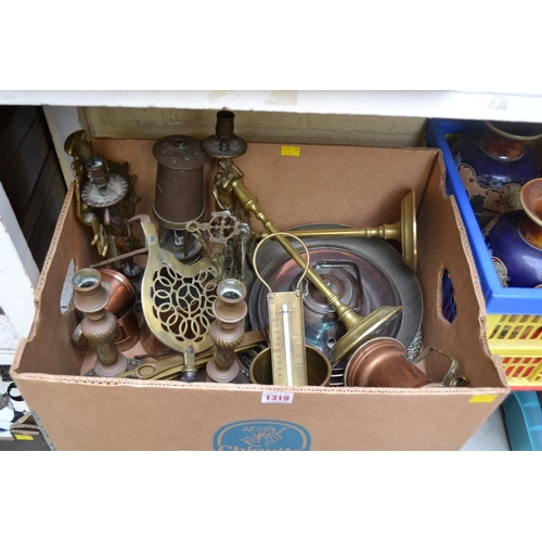1319 - <strong>A collection of brass and copperware.</strong>...