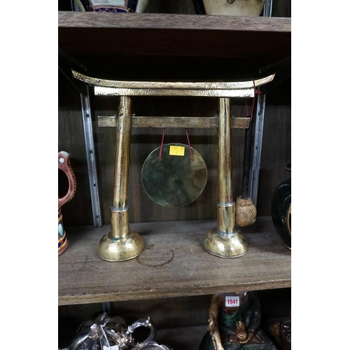 1538 - <strong>An early 20th century Japanese brass table gong,</strong>32cm high....