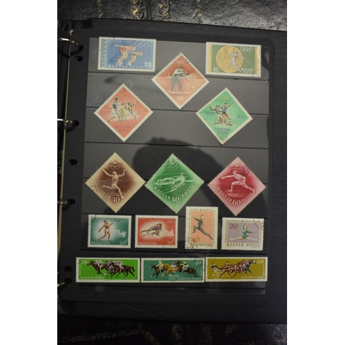 1832 - <strong>Stamps:</strong>an interesting collection of Hungary stamps, in stock book....