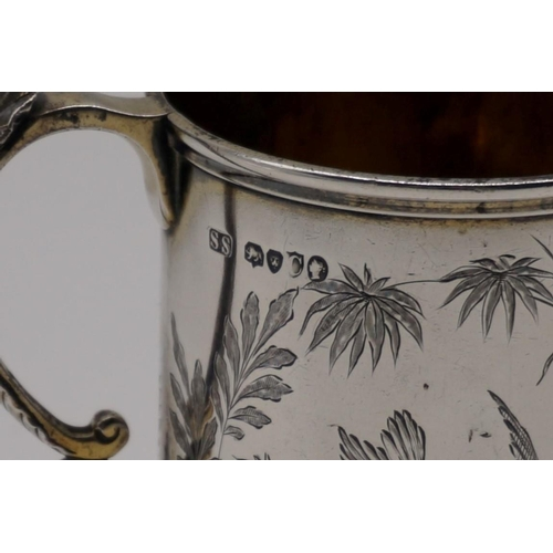 18 - <strong>A Victorian silver Christening tankard, </strong>by <em>Goldsmiths Alliance Ltd (Samuel Smil...