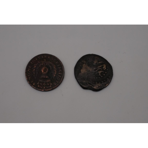 308 - <strong>Coins: </strong>a Scottish Charles II copper bawbee or sixpence; together with an Islamic ha...