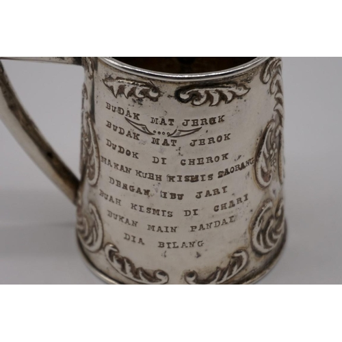 40 - <strong>A Malaysian white metal tankard,</strong>decorated figure and rhyme, 8cm high....