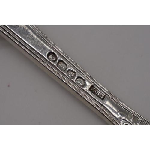 99 - A George IV silver Kings pattern fish slice, by Adey Bellamy Savory, London 1826, 30.5cm, 207g....