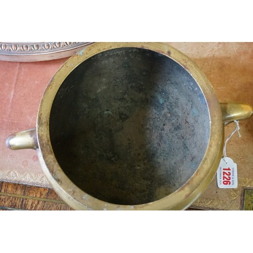 1226 - <strong>A large and impressive Chinese bronze twin handled censor and tripod stand,</strong> <em>Xua...