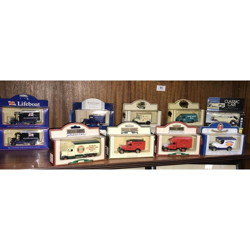 47 - Quantity of classic vintage motor vehicle models, days gone and others, 14 items in the lot all with...