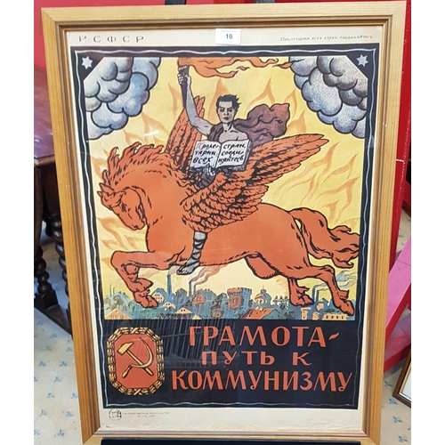 5 - Rare f/g early Russian propaganda poster depicting torch carrier on winged horse published by the St...