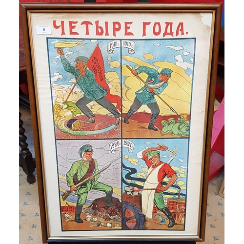 10 - Rare early f/g Russian propaganda poster 'Four years revolutionary soldiers bare the flag and torch ...